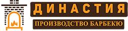 Печи барбекю от производителя в Твери